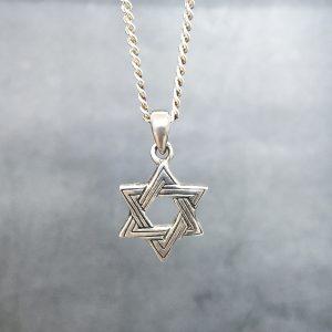 שרשרת מגן דוד - ארז תכשיטים