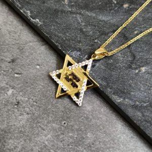 שרשרת זהב לגבר - מגן דוד שמע ישראל