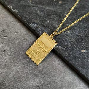 שרשרת זהב לגבר - יברכך ה' וישמרך