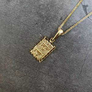 שרשרת זהב לגבר - יברכך ה' וישמרך מסגרת עתיקה